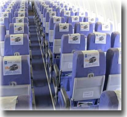 2013年厦门航空飞机座椅枕片/头片广告刊例