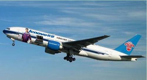 鉴于对航空公司飞机整体vi注册有所调整,广告设计的整体方案应通过